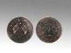 双旗币铜元市场价值中华民国双旗币当十铜元