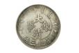 银币真伪鉴别哪里有鉴定银币公司银币市场如何