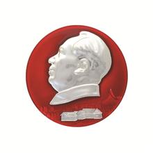 厦门哪里有鉴定民国时期红色徽章图片