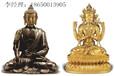 厦门古董收藏鉴定明代佛像