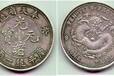 漳州鉴定古钱币