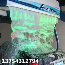 好品质!带风干的电脑洗车机-镭豹360全自动洗车机