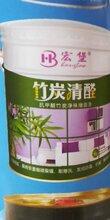 广州市天河区天河区海珠区海珠区外墙底漆外墙墙面面漆耐候外墙墙面漆防水防雨外墙漆图片