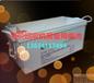 高价求购机房备用电池
