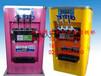 三色冰淇淋机器在西安哪里有卖的哪里可以买到冰淇淋机器呢?