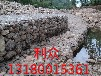 一种用于河道护坡治理的双隔板雷诺护垫&质量好&价格低