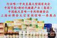 广州哪里有国珍玛咖买,国珍玛咖多少钱一瓶?