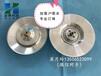 DISK油漆雾化盘常规型号价格