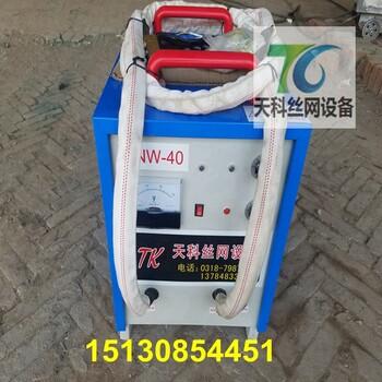 鐵絲網開焊補焊機網片手動焊接機