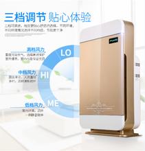 广东最大最专业空气净化器OEM定制代加工生产基地