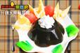 广东冰淇淋火锅加盟产品技术独家配方老师一对一免费教学