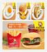 九江快餐店加盟,启动资金低至2万元!