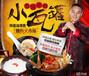 九江快餐加盟,一碗就可赚3-8元,一天卖出500杯