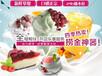 福建宁德奶茶饮品加盟,月赚3-5万,免费学习技术