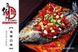 莆田烤鱼店加盟,免费培训技术,免费赠送设备,免费店面指导
