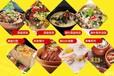 莆田营养快餐加盟,1人制作,可满足100人次消费