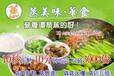 漳州中式快餐加盟,代理相当于当地分公司的形式