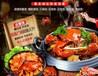 厦门胖哥俩肉蟹煲加盟,800多家成功案例,经验共享