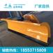 西藏环卫大型推雪板推雪板厂家定做推雪板尺寸