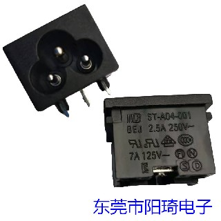 ST-A04-001J-T3T4米老鼠插座梅花插座图片2