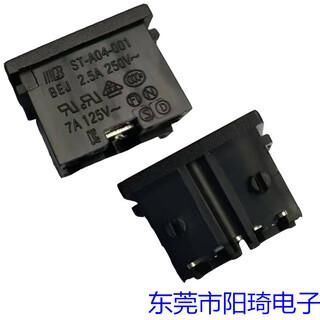 ST-A04-001J-T3T4米老鼠插座梅花插座图片3
