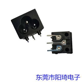 ST-A04-001J-T3T4米老鼠插座梅花插座图片5