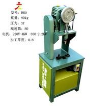 不锈钢方管冲弧机小区护栏磨口机液压一体冲孔冲弧高品质机器