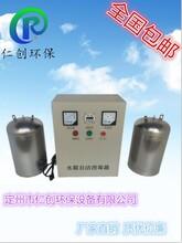 广东水箱自洁消毒器十大排名产品
