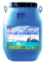 重度防腐JRK三防一体化弹性防腐涂层污水处理池专用