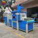 全自動通過式噴砂機平板工件表面噴砂處理