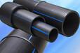给水用HDPE管630x57.2规格培达牌给水用聚乙烯管材