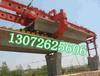 西藏拉萨瑞起公司可出租架桥机设备吨位60套