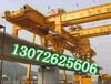 内蒙古呼和浩特架桥机厂家隧道口架梁价格