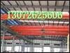 宁夏银川瑞起航吊车生产厂家