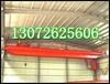 内蒙古呼和浩特航车起重机生产厂家