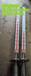 内蒙古赤峰压力变器,包头磁翻板液位计,呼和浩特磁翻板液位计