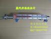 内蒙chifeng赤峰蒸汽伴热电伴热电远传磁浮子液位计