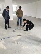 新乡金刚砂地面空鼓AB-5树脂粘接,水磨石地面空鼓修复图片