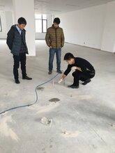 上海混凝土地面优游平台1.0娱乐注册鼓AB-5树脂方法,混凝土地面优游平台1.0娱乐注册鼓灌浆图片