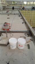 工程师B11环氧界面胶地面空鼓专用