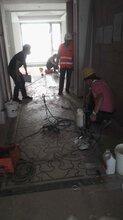 地坪地面空鼓修复灌浆处理方案图片
