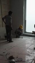 工程師界面粘膠,株洲樓板工程師界面劑效果圖片