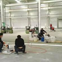 金剛砂硬化地坪地面空鼓修補方案-修補材料-空鼓原因圖片