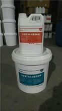 娄底混凝土地面空鼓AB-5树脂方法图片