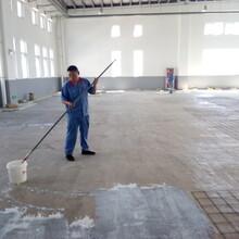 株洲金剛砂地面空鼓工程師界面劑價格,混凝土界面劑圖片
