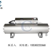 广东韶关管道式紫外线消毒器紫外线杀菌器水处理设备