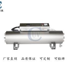 江苏盐城管道式紫外线消毒器,紫外线杀菌器,水处理设备
