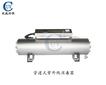 江苏苏州管道式紫外线消毒器,紫外线杀菌器,水处理设备