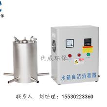 WTS系列内置式水箱自洁消毒器/消毒机