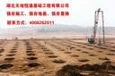 贵州地基强夯施工公司价格实惠恒通承包地基强夯施工
